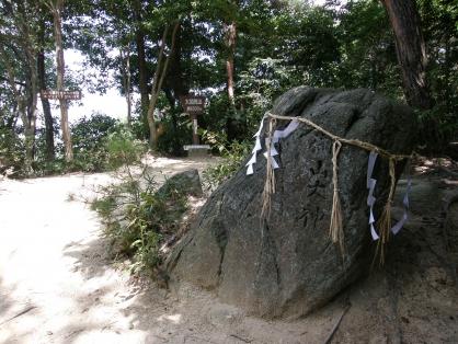 大国見山展望コース 【約14Km】