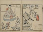 天理図書館開館89周年記念展 「奈良町-江戸時代の「観光都市」を巡る-」