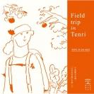 Field trip in Tenri ー日本最古の道、「山の辺の道」を歩こう