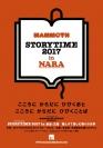 STORYTIME2017 in NARA