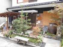 喫茶と日本酒の店「つぼ」
