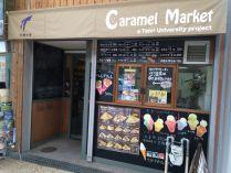 Caramel Market(キャラメルマーケット)