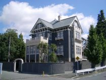 天理大学創設者記念館 若江の家