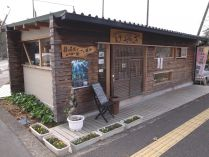 Farmer's shop & cafe けやき
