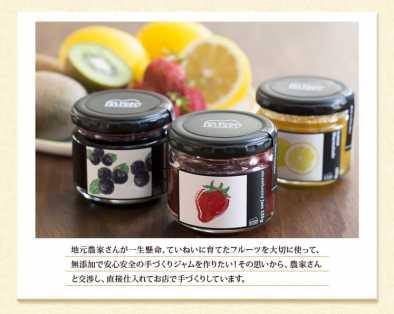 https://www.wagamachi-tokusan.jp/product/6591.html?gf_mpc=1257